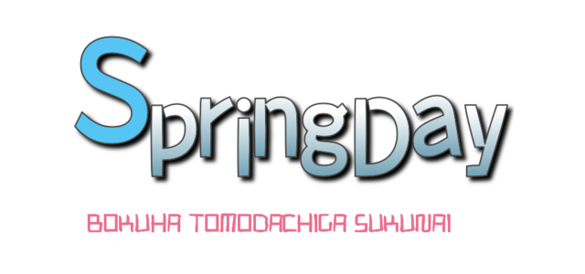 Spring Day (BOKUHA TOMODACHIGA SUKUNAI)