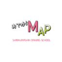おでかけMAP (SHINKURASHIK DRIVING SCHOOL)