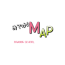 おでかけMAP ( DRIVING SCHOOL)