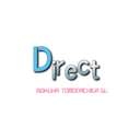 Direct (BOKUHA TOMODACHIGA SUKUNAI)