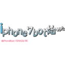 iPhone7bot始めた (@iPhone7bot FORROW ME)