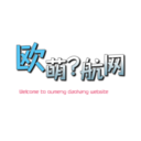 欧萌导航网 (Welcome to oumeng daohang website)